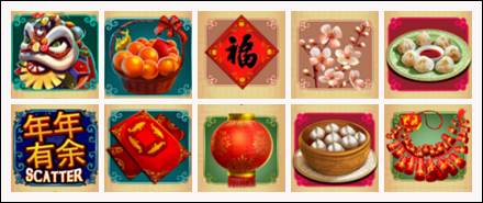 free Nian Nian You Yu slot game symbols