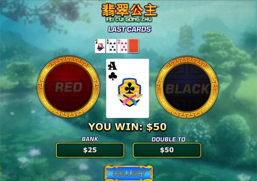 free Fei Cui Gong Zhu free games