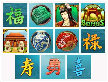 free Fei Cui Gong Zhu slot game symbols