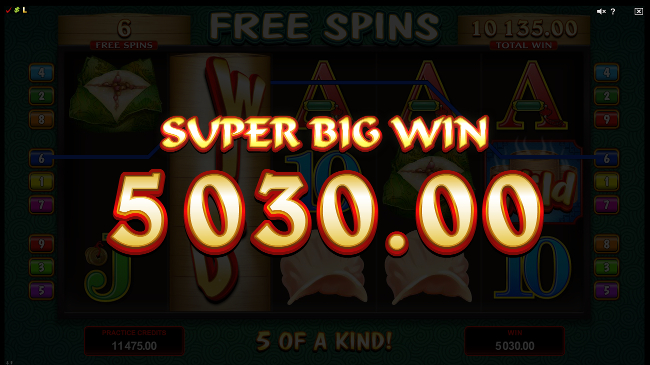 free Win Sum Dim Sum slot bonus feature